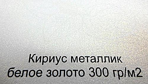 Образцы бумаги