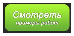 Объемные буквы для рекламы
